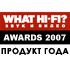 WHAT HI-FI: ������� ���� 2007