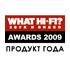 WHAT HI-FI: ������� ���� 2009