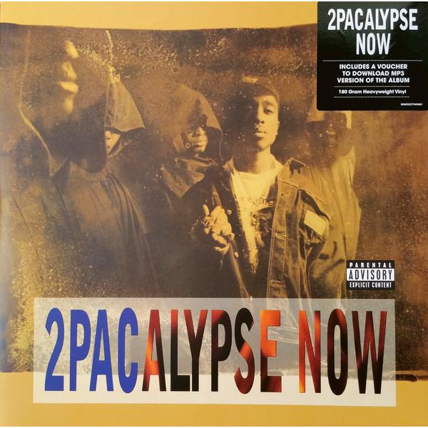 2PAC 2PAC - 2 Pacalypse Now (2 LP)