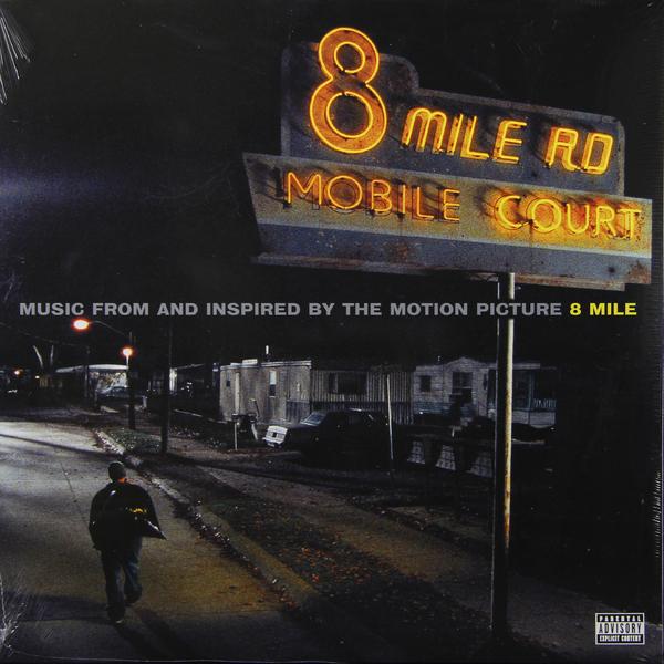 Саундтрек Саундтрек - 8 Mile (180 Gr)