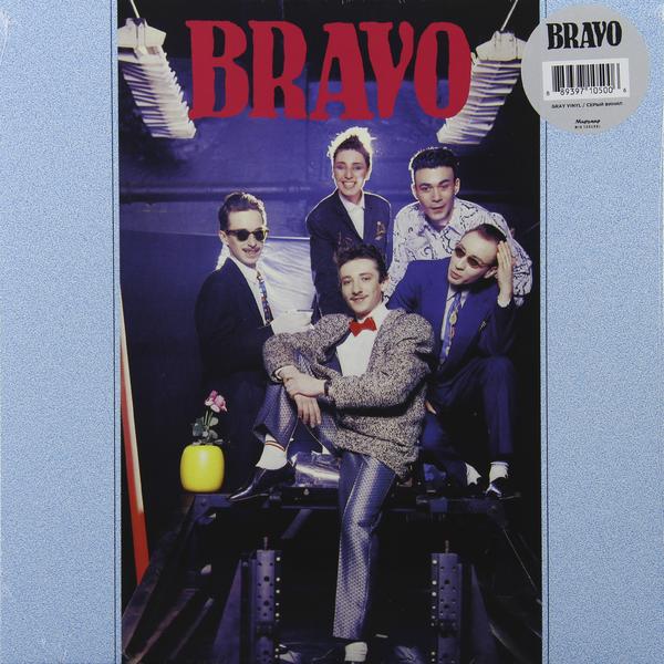 БРАВО БРАВО - BRAVO (GRAY VINYL)