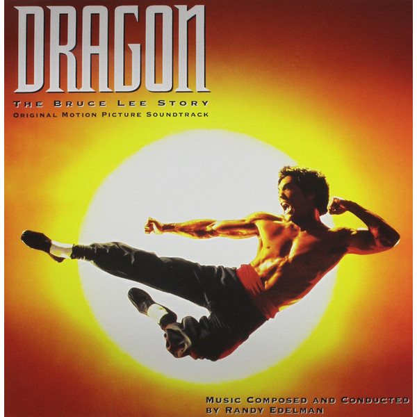 Саундтрек Саундтрек - Dragon: The Bruce Lee Story chris wormell george and the dragon