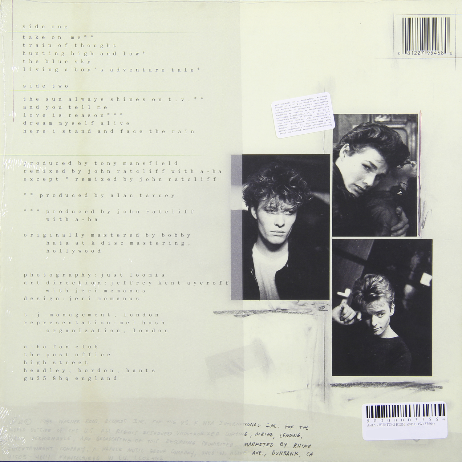 A-HA - Hunting High And Low (180 Gr) от Audiomania