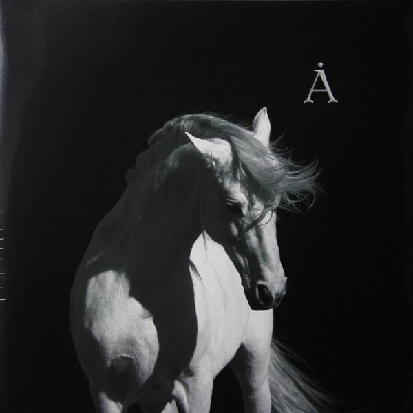 Аквариум Аквариум - Лошадь Белая (180 Gr)