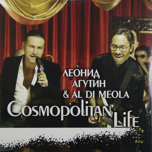 ЛЕОНИД АГУТИН   AL DI MEOLA ЛЕОНИД АГУТИН   AL DI MEOLA - COSMOPOLITAN LIFE