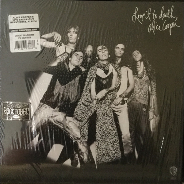 ALICE COOPER ALICE COOPER - LOVE IT TO DEATH (COLOUR) cooper cooper co296awgrm21