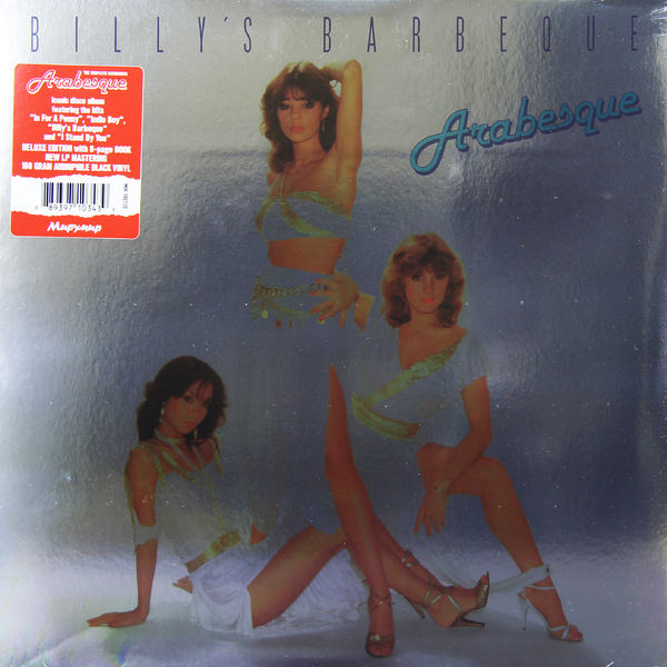 ARABESQUE ARABESQUE - BILLY'S BARBEQUE (DELUXE, 180 GR) arabesque arabesque vii why no reply deluxe edition