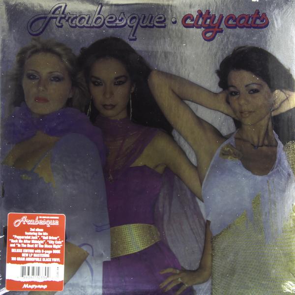 ARABESQUE ARABESQUE - II - CITY CATS (DELUXE EDITION)Виниловая пластинка<br><br>