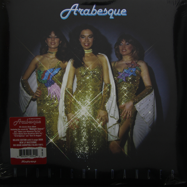 ARABESQUE ARABESQUE - MIDNIGHT DANCER (DELUXE, 180 GR) arabesque arabesque vii why no reply deluxe edition