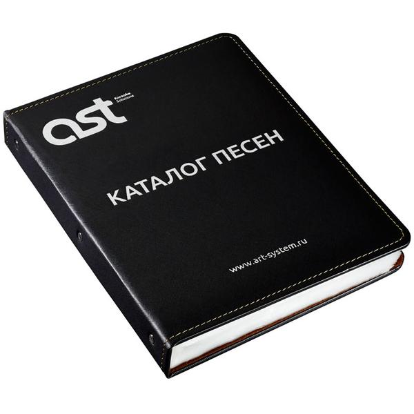 Аксессуар для караоке-систем AST