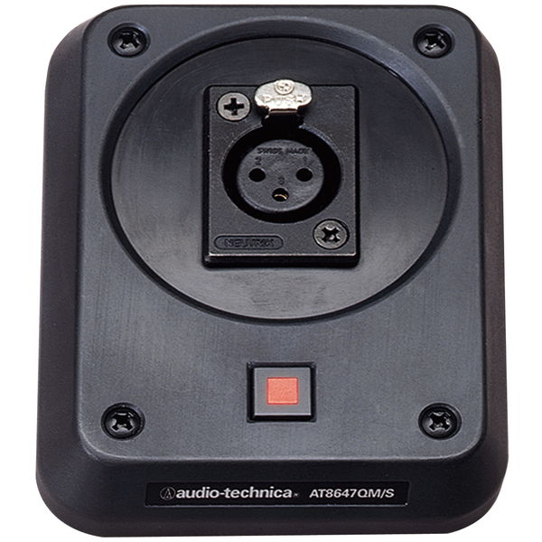 Микрофонная стойка Audio-Technica AT8647QM/S