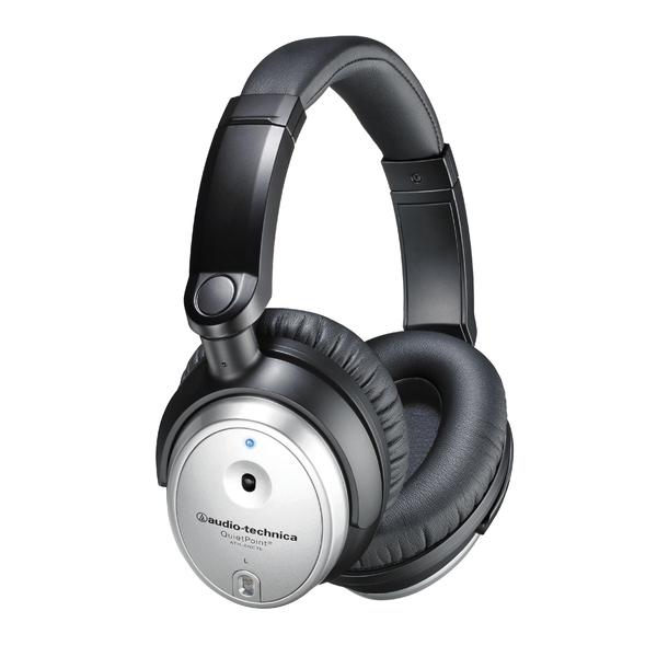 купить Охватывающие наушники Audio-Technica ATH-ANC7b SVIS Silver/Black недорого