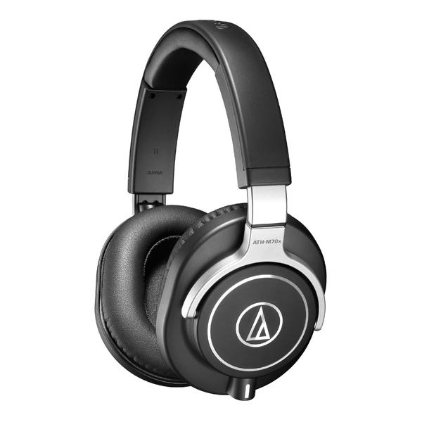 все цены на Охватывающие наушники Audio-Technica ATH-M70x Black онлайн