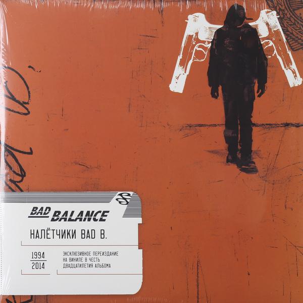BAD BALANCE BAD BALANCE - НАЛЁТЧИКИ BAD B. (2 LP)
