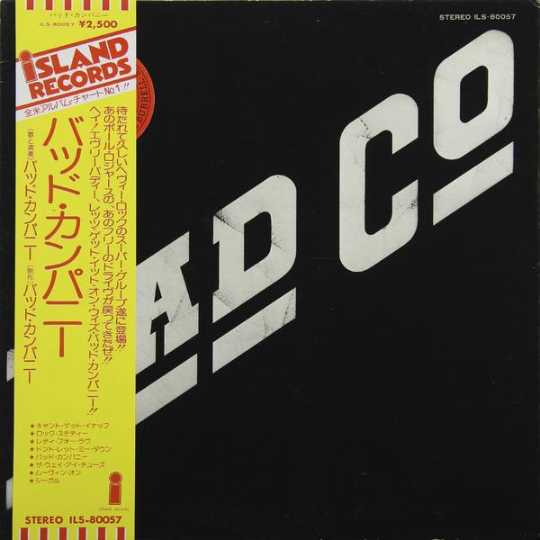 BAD COMPANY BAD COMPANY - BAD COMPANY (JAPAN ORIGINAL. 1ST PRESS) (винтаж)