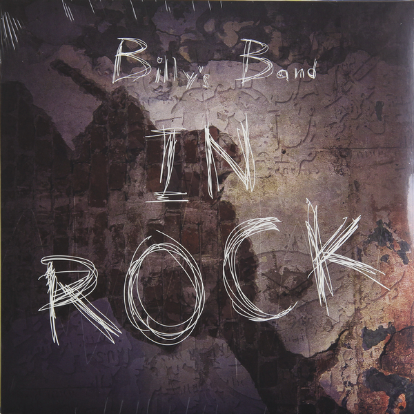 BILLY'S BAND BILLY'S BAND - IN ROCK