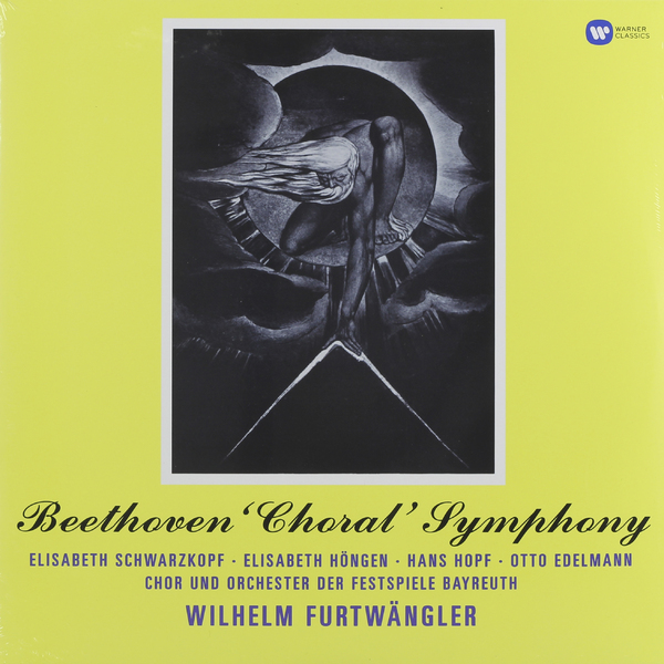 Beethoven Beethoven - Symphony No. 9 Choral (2 LP) напольная акустика vienna acoustics beethoven baby grand symphony edition piano white