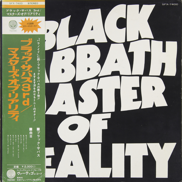 Black Sabbath Black Sabbath - Master Of Reality (japan Original. 1st Press. Obi Rare) (винтаж) richard wright richard wright wet dream 1st press japan original master sound винтаж