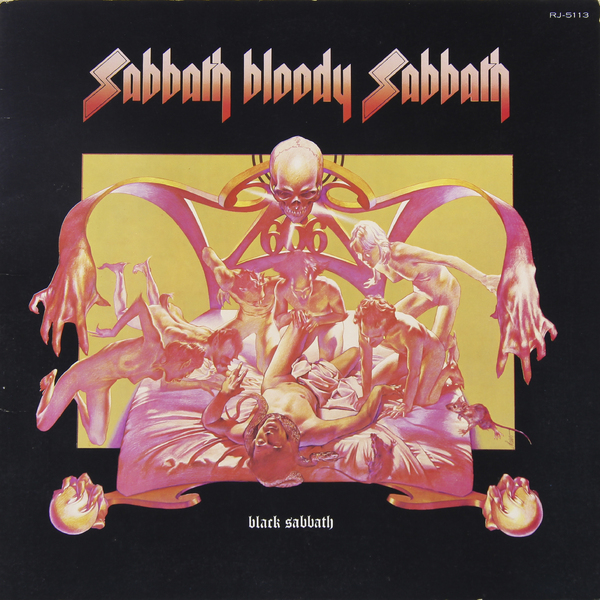 Black Sabbath Black Sabbath - Sabbath Bloody Sabbath (japan Original. 1st Press) (винтаж) радиотелефон panasonic kx tg8551