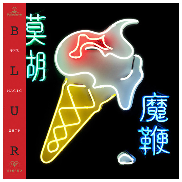 BLUR BLUR - The Magic Whip (2 LP) the black keys the black keys el camino 2 lp