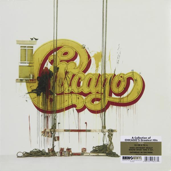 Chicago Chicago - Chicago Ix audioquest chicago rca 0 75m