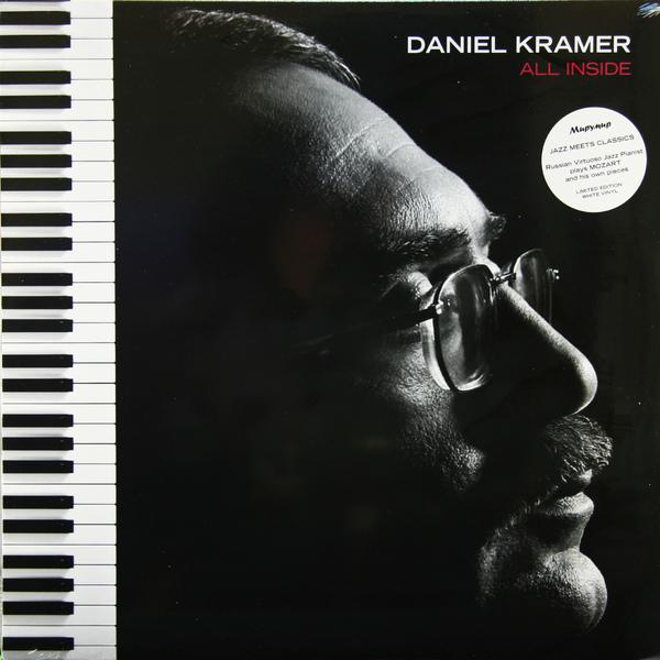 DANIEL KRAMER DANIEL KRAMER - ALL INSIDE