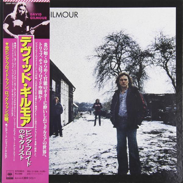DAVID GILMOUR DAVID GILMOUR - DAVID GILMOUR (1ST PRESS. JAPAN ORIGINAL) (винтаж)