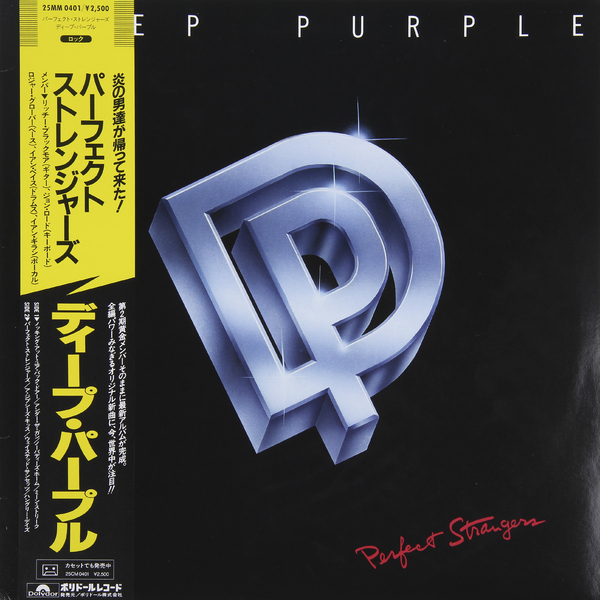 DEEP PURPLE DEEP PURPLE - PERFECT STRANGERS (1ST PRESS. JAPAN ORIGINAL) (винтаж)