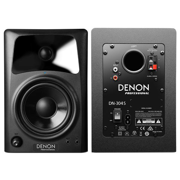 Профессиональная активная акустика Denon от Audiomania