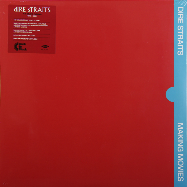 Dire Straits Dire Straits - Making Movies (180 Gr) dire needs