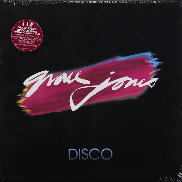 GRACE JONES GRACE JONES - DISCO YEARS TRILOGY (4 LP BOX) платье jones платье