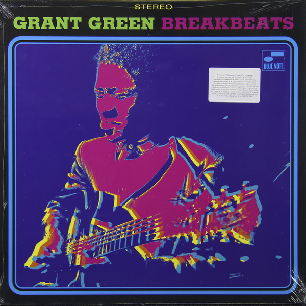 Grant Green Grant Green - Blue Break Beats lroom стол grant