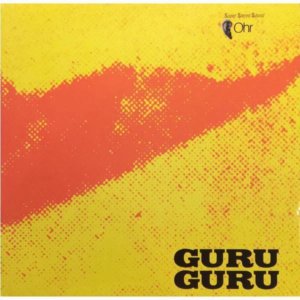 Guru Guru Guru Guru - Ufo куртка guru