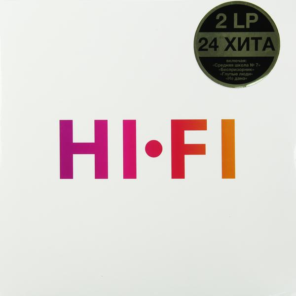 HI-FI HI-FI - ЛУЧШЕЕ (2 LP) портативная акустика hi fun hi bomb 2 pink