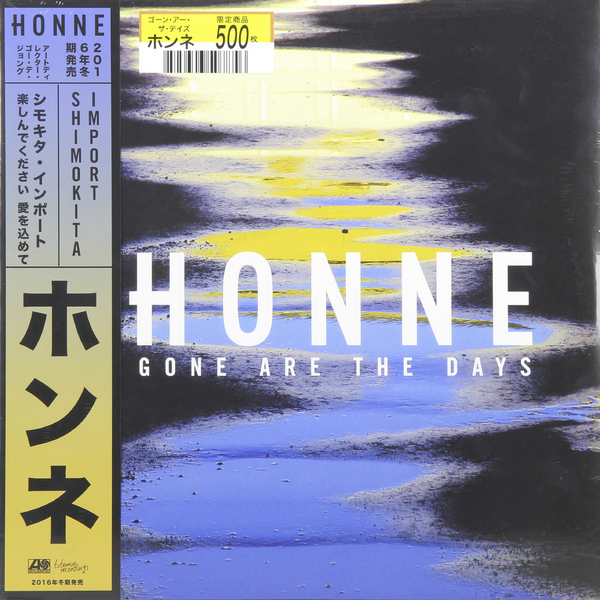HONNE HONNE - Gone Are The Days (2 LP) the black keys the black keys el camino 2 lp
