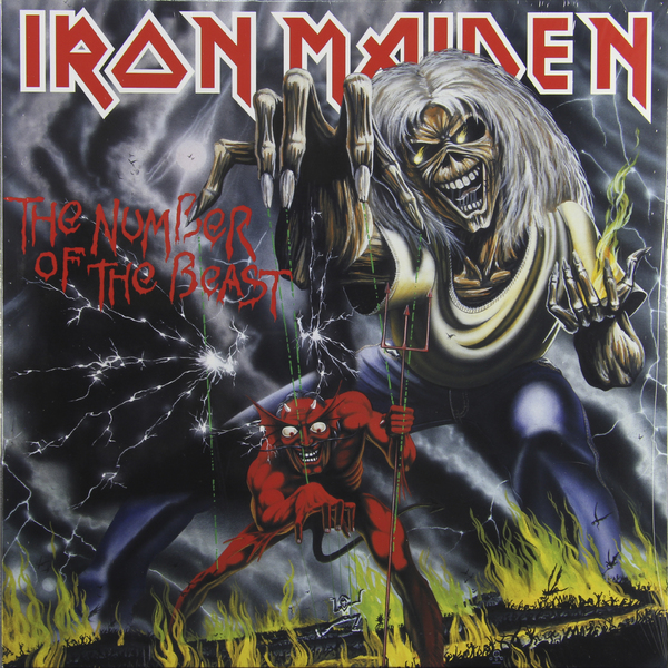 IRON MAIDEN IRON MAIDEN - NUMBER OF THE BEAST
