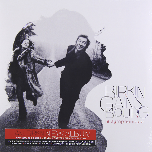 JANE BIRKIN JANE BIRKIN - BIRKIN GAINSBOURG LE SYMPHONIQUE (2 LP)