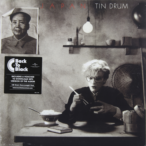 JAPAN JAPAN - Tin Drum (180 Gr) guano apes guano apes proud like a god 180 gr colour