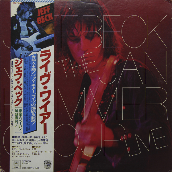 JEFF BECK JEFF BECK - LIVE (JAPAN ORIGINAL. 1ST PRESS) (винтаж) jeff beck emotion
