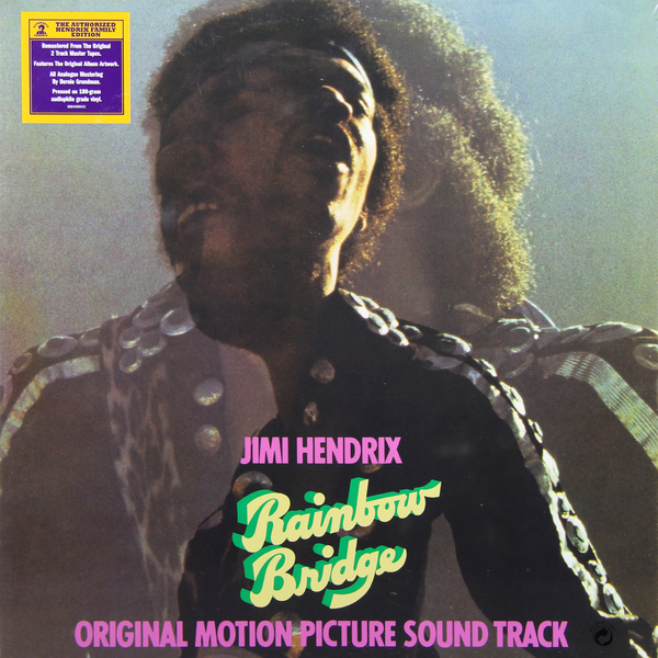 JIMI HENDRIX JIMI HENDRIX - RAINBOW BRIDGE (180 GR) jimi hendrix jimi hendrix purple haze foxey lady 7