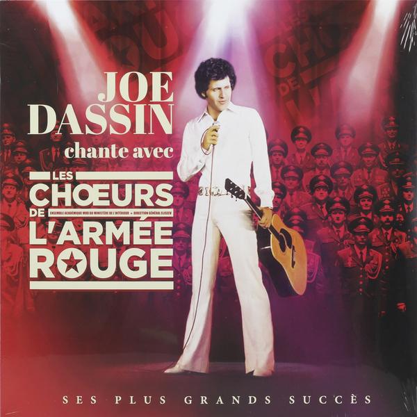 Joe Dassin Joe Dassin - Joe Dassin Chante Avec Les Choeurs De L'armee Rouge epiphone les paul express vintage sunburst les paul express vintage sunburst