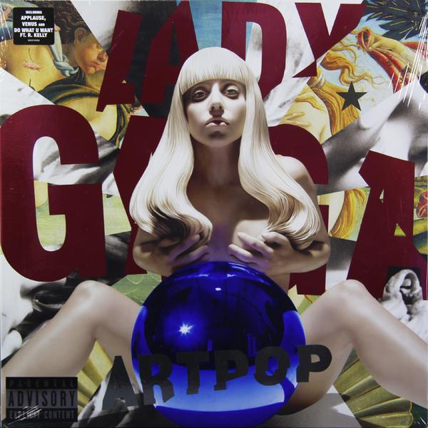 LADY GAGA LADY GAGA - ARTPOP (2 LP) lady gaga