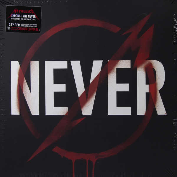 Metallica Metallica - Through The Never (3 LP)
