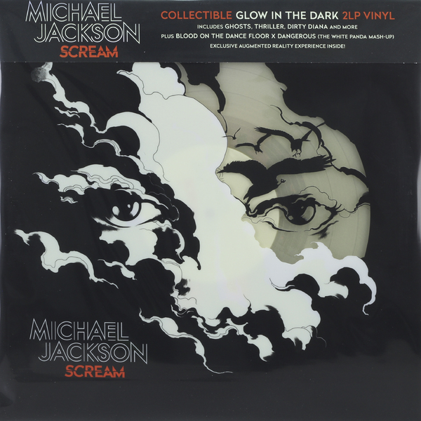 Michael Jackson Michael Jackson - Scream (2 LP) сувенир michael jackson history