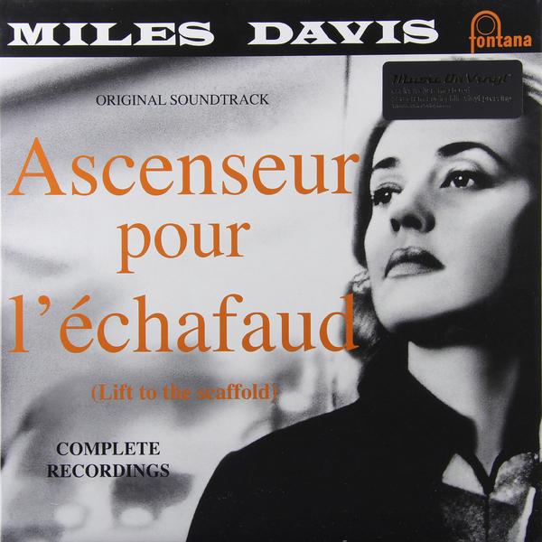 MILES DAVIS MILES DAVIS - ASCENSEUR POUR L'ECHAFAUD (2 LP, 180 GR) miles davis miles davis collectors items 180 gr