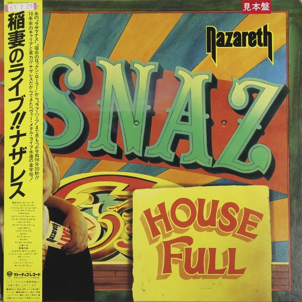 NAZARETH NAZARETH - SNAZ (2 LP. JAPAN ORIGINAL. 1ST PRESS. PROMO) (винтаж) richard wright richard wright wet dream 1st press japan original master sound винтаж
