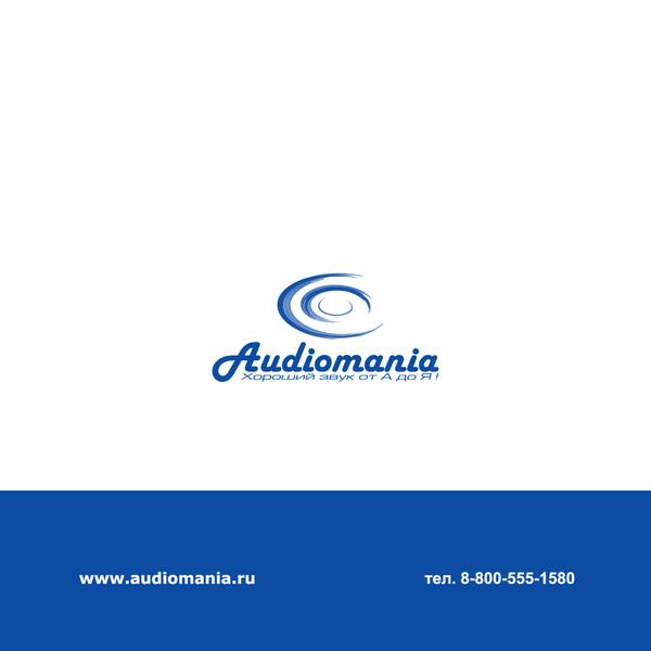 Подарочный сертификат Аудиомании на 50000 рублей от Audiomania