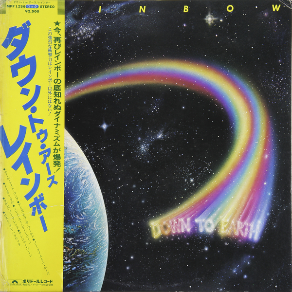 RAINBOW RAINBOW - DOWN TO EARTH (1ST PRESS. JAPAN ORIGINAL. PROMO) (винтаж)  full list 42crmo 2v down tooling for wc67k hydraulic press brake