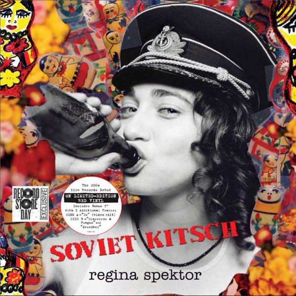 цена  REGINA SPEKTOR REGINA SPEKTOR - SOVIET KITSCH (LP + 7 )  онлайн в 2017 году