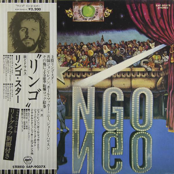 RINGO STARR RINGO STARR - RINGO (JAPAN ORIGINAL. FULL COMPLETE. 2 BOOKS. INSERT) (винтаж) ringo starr ringo starr y not